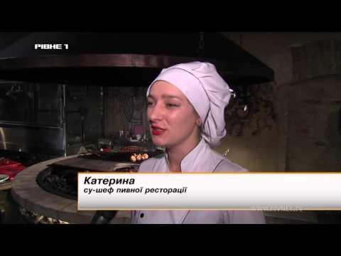"""Як відомий телеведучий Костянтин Грубич """"М'ясо по-рівненськи"""" готував [ВІДЕО]"""