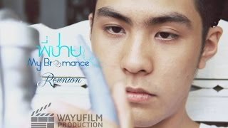 Nonton  Short Film                     My Bromance   Reunion Film Subtitle Indonesia Streaming Movie Download
