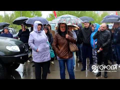В Советском прошел митинг против повышения цен на бензин