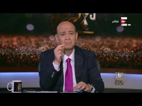 عمرو أديب يروي تفاصيل الوعكة الصحية التي أصابته