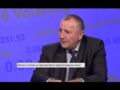 Веселин Илиев: Българската икономика е малка и силно отворена