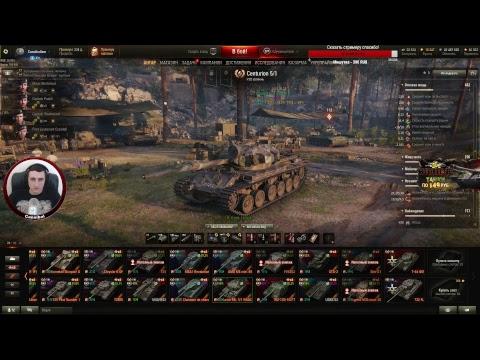 Centurion 5\\1 - а вроде не такой и плохой (видео)