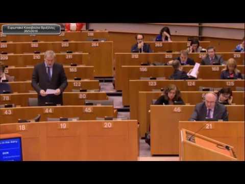 Νότης Μαριάς στην Ευρωβουλή: Αποζημίωση των Ελλήνων κτηνοτρόφων και δωρεάν διανομή γαλακτοκομικών προϊόντων στους φτωχοποιημένους Έλληνες.
