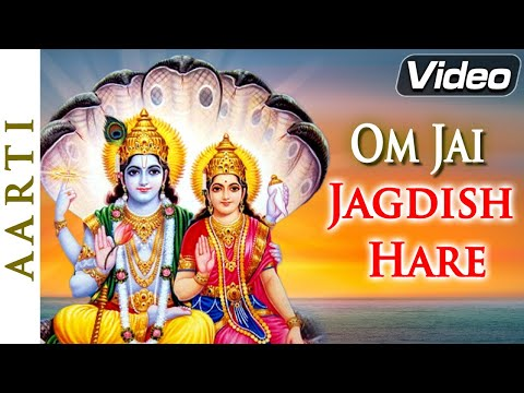 aarti - Om Jai Jagdish Hare is a Hindu bhajan (devotional song), composed in or near the 1870s by Pandit Shardha Ram Phillauri in Punjab, India. Even though it is in...