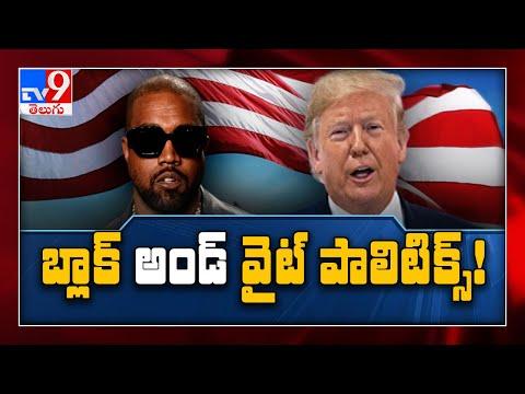 Rapper Kanye West declares late run for US Presidency