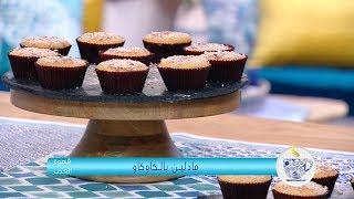مادلين بالكاوكاو / قهوة العصر / ناريمان طهراوي / Samira TV