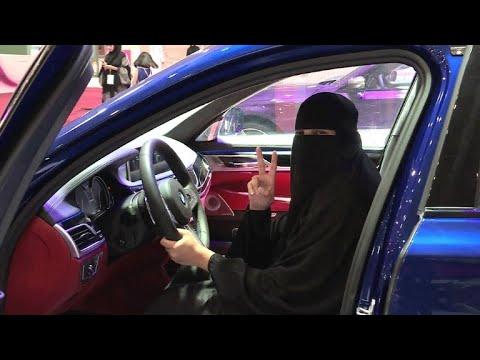 العرب اليوم - معرض سيارات مخصص للنساء في الرياض