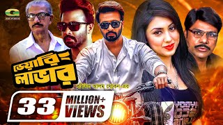 Darring Lover | Full Movie | Shakib Khan | Apu Biswas full download video download mp3 download music download