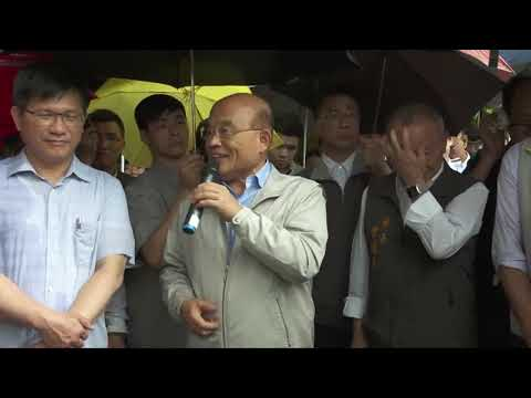 Video link:Premier Su inspects leopard cat habitat conservation efforts in Miaoli County (Open New Window)