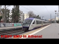 First ELECTRIC train in Athens station -  Siemens Desiro EMU on test run (08/02/17)