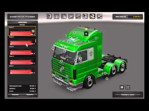 Scania 143m - Edit by Ekualizer v3.6
