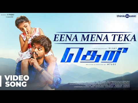 Theri Songs | Eena Meena Teeka Official Video Song | Vijay, Nainika | Atlee | G.V.Prakash Kumar