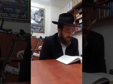 הרב אריק לוזון ב&#039 שבט בית משיח
