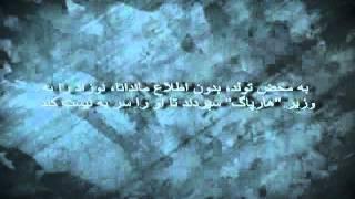 مستند ایرانی کوروش بزرگ (قسمت اول)