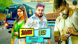 Video 2 Aali Bus With Dialogue | Pardeep Boora, Pooja Hooda | New Haryanvi Songs Haryanavi 2018 download in MP3, 3GP, MP4, WEBM, AVI, FLV January 2017
