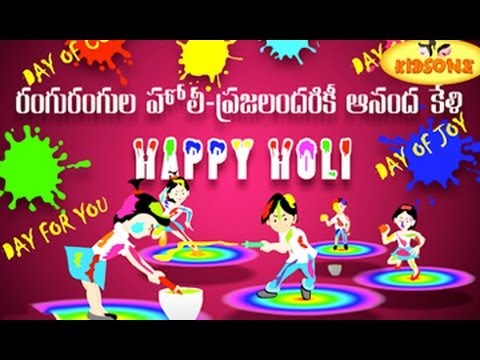 Hindu Festivals - History Of Holi - Festival Of Colors