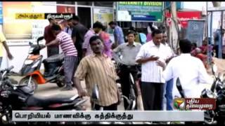 College student stabbed at Ambattur