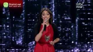 Arab Idol -الفرصة الأخيرة - ميرنا هشام
