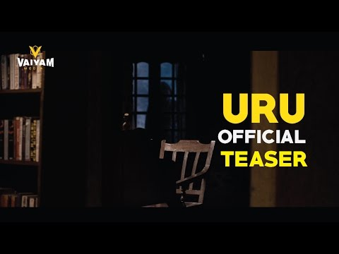 URU Tamil Movie Official Teaser - Kalaiarasan | Dhanshika