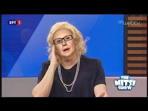 The Mitsi Show – 04 Ιουνίου  2018 | ΕΡΤ