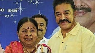 Kamal Hassan in Memory of the Last Experience with Manorama Kollywood News 13/10/2015 Tamil Cinema Online