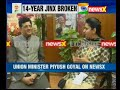 Union Minister Piyush Goyal exclusively speaking to NewsX over Moodys improved rating - Video