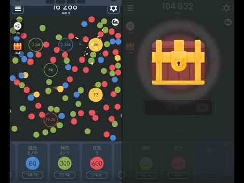 《Balls Control》手機遊戲玩法與攻略教學!
