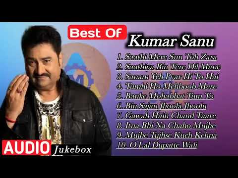 Kumar Sanu Supper hit evergreens song ♤ Best Bollywood collection Songs ♤ Audio hit song ♤90's hit