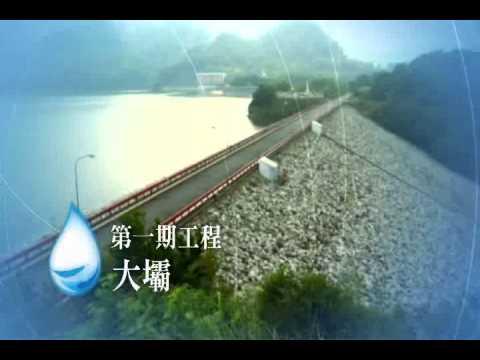 另開啟Youtube網頁,鯉魚潭水庫簡介(專業版)