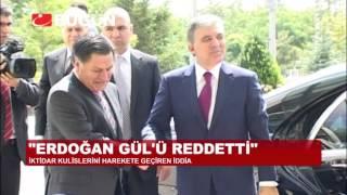 Recep Tayyip Erdoğan Abdullah Gül'ü 2 Kez Reddetti !