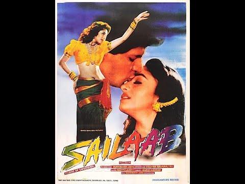 SAILAAB 1990