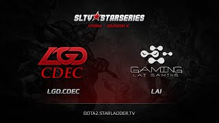LAI vs LGD.CDEC, game 1