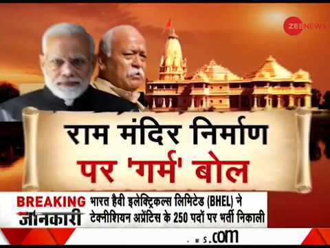 Ram statue in Ayodhya on Diwali and Ram temple in Ayodhya post-Diwali? Watch special debate