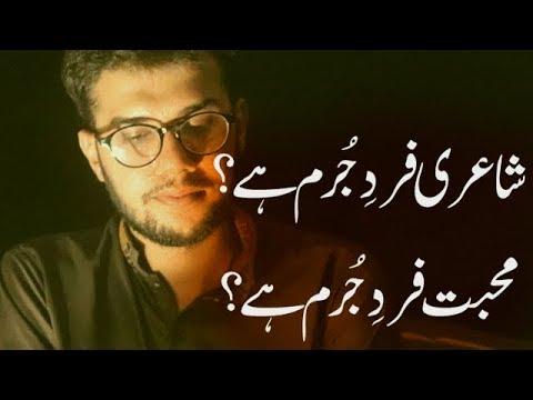 Sad quotes - Mohabbat Fard e Jurm Hai??  Sad Love Story  Syed Ahsan AaS