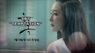 Nonton Temptation 2014 Trailer  Eng Sub    Korean Drama  Film Subtitle Indonesia Streaming Movie Download