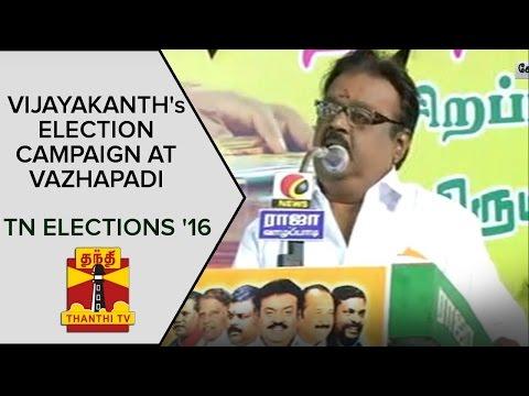 I-Wont-Forgive-Anyone-Who-Betrays-People-Vijayakanths-Election-Campaign-at-Vazhapadi-Salem
