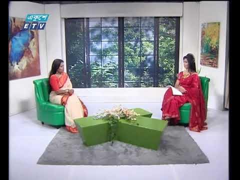 একুশের সকাল || নাট্য নির্মাতা চয়নিকা চৌধুরী || ০২ সেপ্টেম্বর ২০১৮