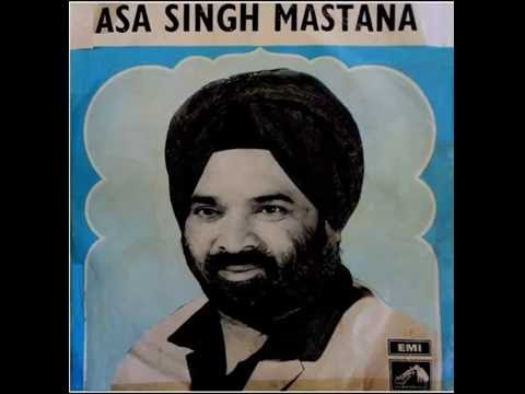 Video Jadon Meri Arthi | Asa Singh Mastana download in MP3, 3GP, MP4, WEBM, AVI, FLV January 2017