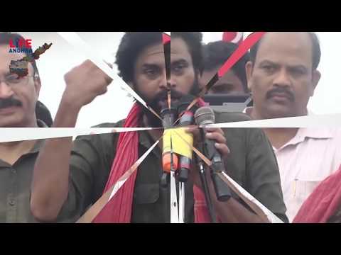 Today Pawan kalyan Officially Finalized 15 MLA Candidates List at Vijaywada | Janasena Party | LA