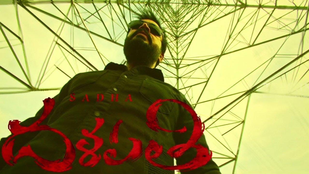 Dalapathi Telugu Movie Official Teaser