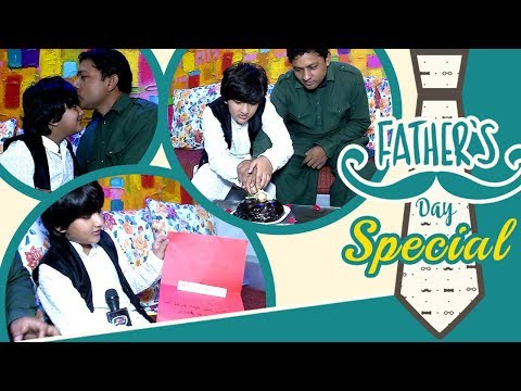 Roop Aka Afaan Khan Celebrates Father's Day |