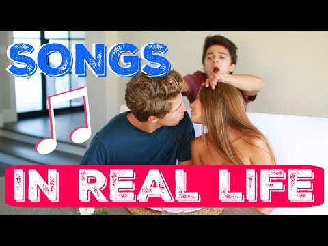 SONGS IN REAL LIFE (Overprotective Brother) | Brent Rivera