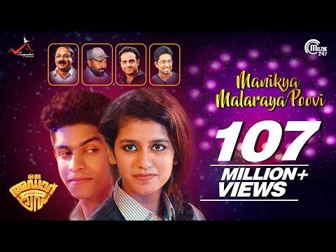 Oru Adaar Love   Manikya Malaraya Poovi Song Video  Vineeth Sreenivasan, Shaan Rahman, Omar Lulu  HD