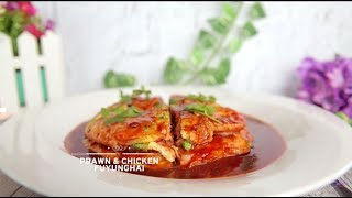 Video Prawn & Chicken Fuyunghai Ala Chef's Table MP3, 3GP, MP4, WEBM, AVI, FLV Mei 2019