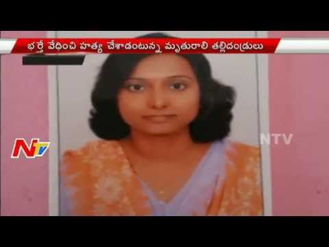 Lady Doctor Commits Suicide in Hyderabad