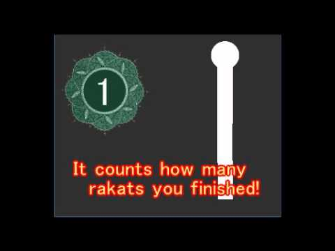 Video of Rakat Counter