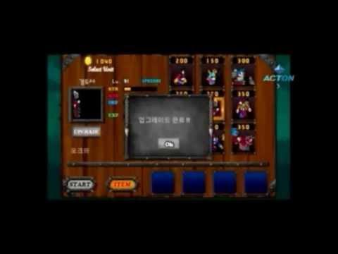 Video of 네이키드킹 - 오크의 역습
