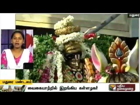 A-Compilation-of-Madurai-Zone-News-22-04-16-Puthiya-Thalaimurai-TV