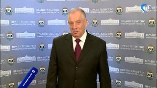 Сергей Митин заявил о сложении полномочий губернатора Новгородской области