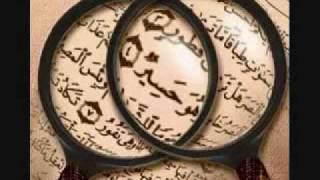 الرقية الشرعية_الشيخ احمد العجمي_3-7.flv